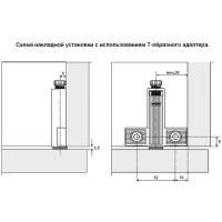 Адаптер Push Magnetic, крепление под шуруп DP84SNBR